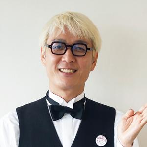 2021.10.25 お風呂のソムリエ 松永武